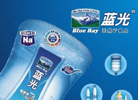 蓝光矿泉水 蓝光桶装水-成都送水 成都桶装水 成都送